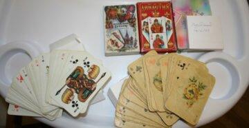 Гадание на игральных картах «Какие события на пороге»